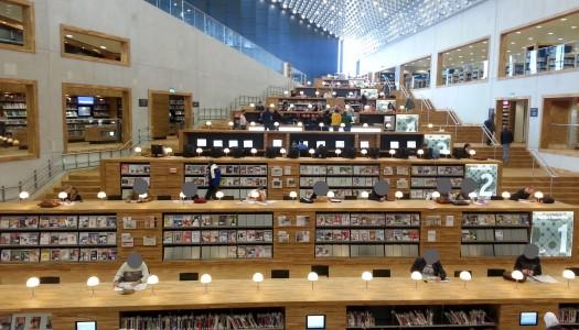 Slim studeren in Bibliotheek Eemland