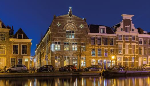 Scheltema Leiden zoekt horeca personeel